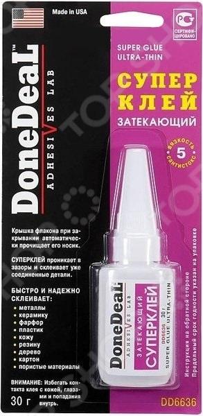 Суперклей Done Deal DD 6636 набор для ремонта камер и надувных резиновых изделий done deal dd 0332