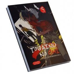 Купить Togainu No Chi. Кровь виновного пса. Том 5