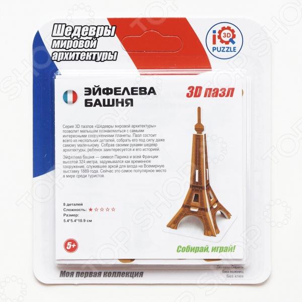 Пазл 3D IQ Puzzle «Эйфелева Башня»Пазлы 3D<br>Пазл 3D IQ Puzzle Эйфелева Башня развивающий, но в тоже время игровой пазл. С помощью этого уникального и оригинального набора вы вместе со своим ребенком сможете собрать красивую и очень реалистичную модель одного из самых знаменитых туристических мест в Париже Эйфелева Башня. Это 324 метровое сооружения изначально задумалось, как временный вход на Всемирную выставку 1889 года, однако так понравилось парижанам и туристом, что стало одним из символов самого романтичного города Европы. Модель собирается без клея и ножниц, что делает этот пазл отличным подарком даже для маленьких детей. Набор станет отличным помощником в развитии логического и пространственного мышления ребенка, его творческих способностей, речи, внимания, мелкой моторики рук. Подарив этот пазл вашему ребенку, вы расширите его кругозор и сможете познакомить его с самым интересными сооружениями планеты! Преимущества пазла 3D IQ Puzzle Эйфелева Башня :  яркая, реалистичная модель;  легкая сборка и понятная инструкция;  увлекательный и развивающий игровой процесс;  новый высококачественный материал пенокартон .<br>