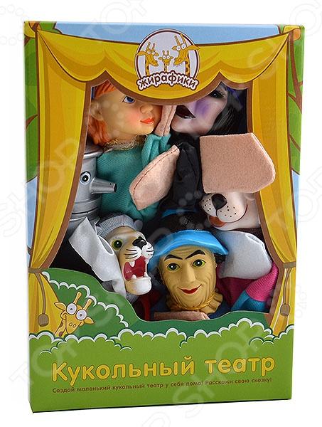 Набор для кукольного театра Жирафики «Волшебник изумрудного города. Кукольный театр»