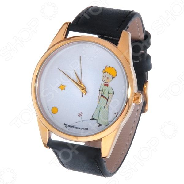 Часы наручные Mitya Veselkov «Маленький принц» Gold