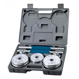 Купить Набор гантелей в пластиковом чемодане Larsen NT301