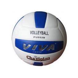 фото Мяч волейбольный Viva PU052B