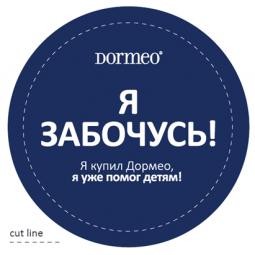 фото Рекламный материал: значок Dormeo «Я забочусь»