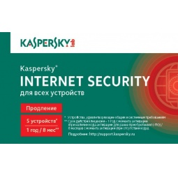 Купить Антивирусное программное обеспечение Kaspersky Kaspersky Internet Security Multi-Device Russian Ed. 5-Device, 1 year, Renewal Card