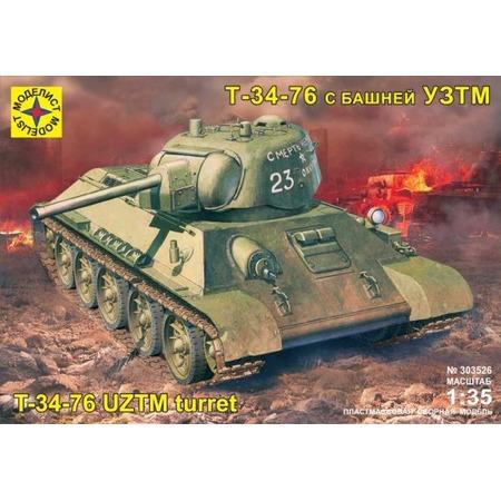 Купить Сборная модель танка Моделист «Т-34-76» с башней УЗТМ