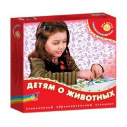 фото Игрушка развивающая Дрофа «Электровикторина. Детям о животных»