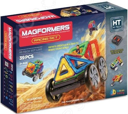 Конструктор магнитный Magformers 63131 Racing set