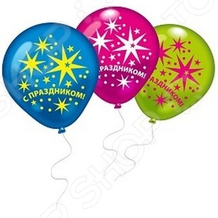 Набор воздушных шаров Everts 1009688 «С Праздником!». В ассортименте