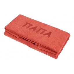фото Полотенце подарочное с вышивкой TAC Папа. Цвет: терракотовый