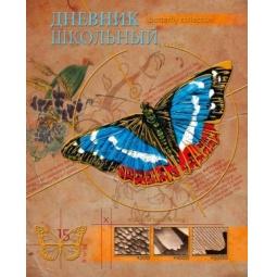 фото Дневник школьный с тканевой обложкой Феникс «Прекрасная бабочка»