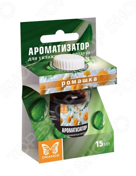 Ароматизатор для увлажнителя воздуха Orange «Ромашка» автомобильные ароматизаторы chupa chups ароматизатор воздуха chp303