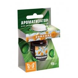 Купить Ароматизатор для увлажнителя воздуха Orange «Ромашка»