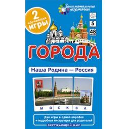 фото Города. Наша Родина - Россия