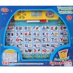 Купить Букварь двухсторонний PlaySmart Р41070