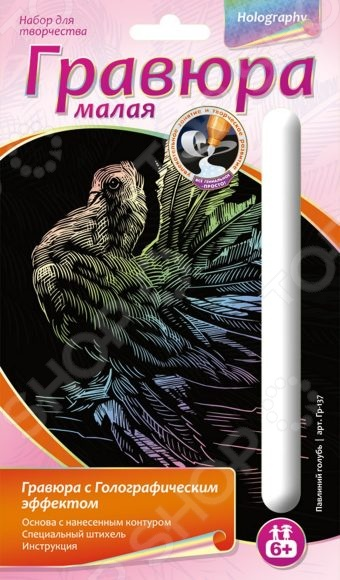Гравюра маленькая с штихелем Lori Павлиний голубь прекрасный подарок для детей, позволяющий без особого труда освоить один из наиболее утонченных видов творчества. Создание гравюр осуществляется в уникальной технике меццо-тинто . Эта технология родилась в процессе поиска совершенных способов изготовления великолепных гравюр и обрела особую популярность в Англии два столетия назад. А сейчас с набором Lori искусным мастером может стать каждый. Кроме того, ребенок выработает усидчивость и научится работать самостоятельно. В наборе основа гравюры, штихель и инструкция.