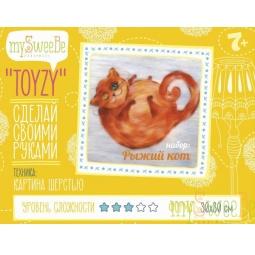 Купить Набор для создания картины из шерсти mySweeBe «Рыжий кот»
