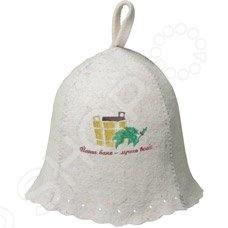 Шапка Hot Pot «Наша баня — лучше всех!»Шапки банные<br>Шапка Hot Pot Наша баня лучше всех! аксессуар, который защитит волосы от сухости и ломкости, и вашу голову от перегрева в традиционной русской бане. Также используется в финских саунах, где температура сухого воздуха может достигать 100 С. Шапка замечательно впитывает влагу, обеспечивает комфорт и удовольствие от отдыха в парилке.<br>