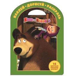 фото Маша и медведь. Наклей, дорисуй и раскрась! (+ наклейки)