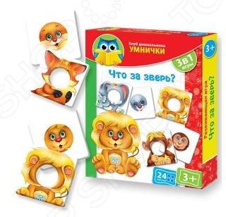 Игра развивающая Vladi Toys «Что за зверь?»
