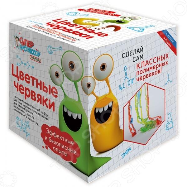 Мини-набор для изобретателей Qiddycome «Цветные червяки»