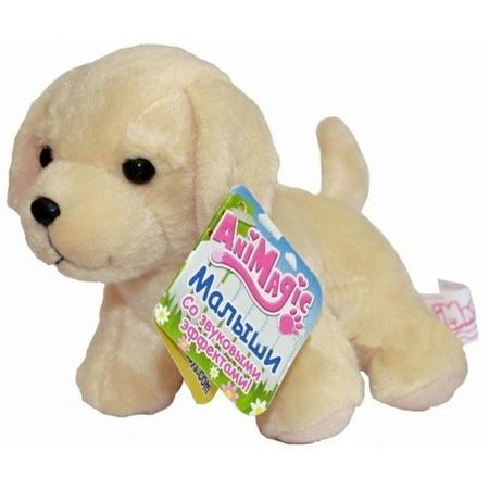Купить Мягкая игрушка интерактивная Vivid Щенок «Малыш Чарли»
