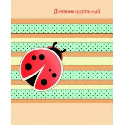 фото Дневник школьный Феникс «Божья коровка»