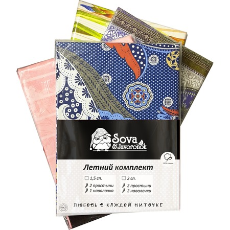 Купить Комплект постельного белья летний Сова и Жаворонок 02030115992. 1,5-спальный. В ассортименте