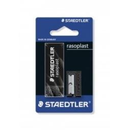 Купить Ластик с точилкой Staedtler 5269-S1BK