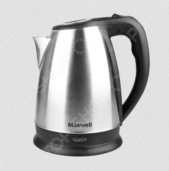 Zakazat.ru: Чайник Maxwell MW-1045