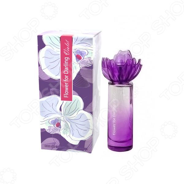 Туалетная вода для женщин Parli Flower for Darling Violet, 55 мл цена