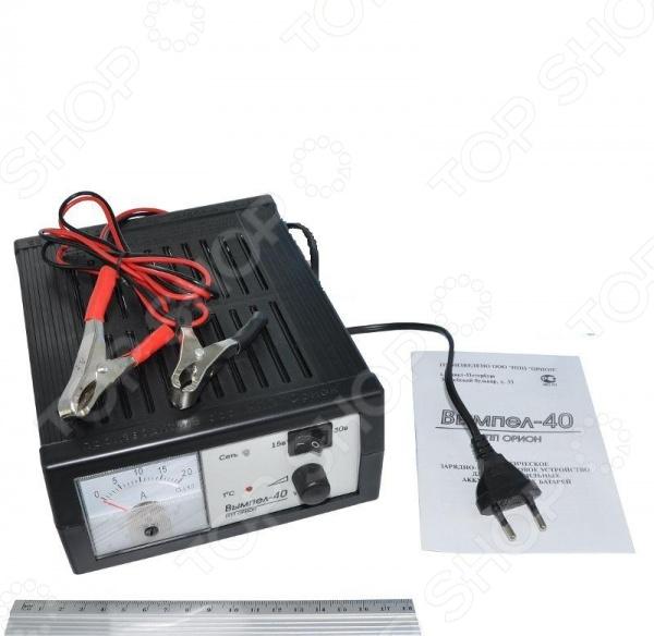 Устройство зарядно-предпусковое ОРИОН Вымпел-40 зарядное устройство для аккумулятора нпп орион вымпел 265