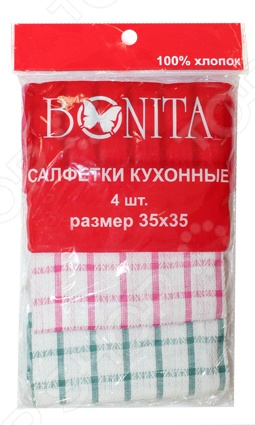 Набор салфеток BONITA «Полоска в рубчик» салфетки pastel набор салфеток 4 предмета радуга