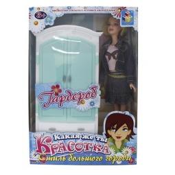 Купить Набор мебели с куклой 1 TOY «Гардеробная»