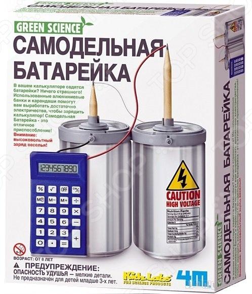 Набор для изобретателей 4M «Самодельная батарейка» 4м самодельная батарейка
