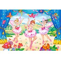 Купить Пазл 40 элементов MAXI Castorland «Маленькие балерины»