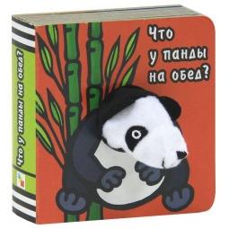 фото Что у панды на обед?