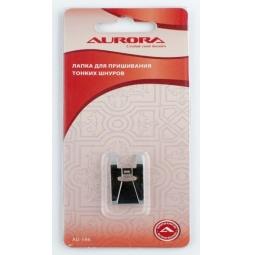 Купить Лапка для швейной машины AURORA AU-144