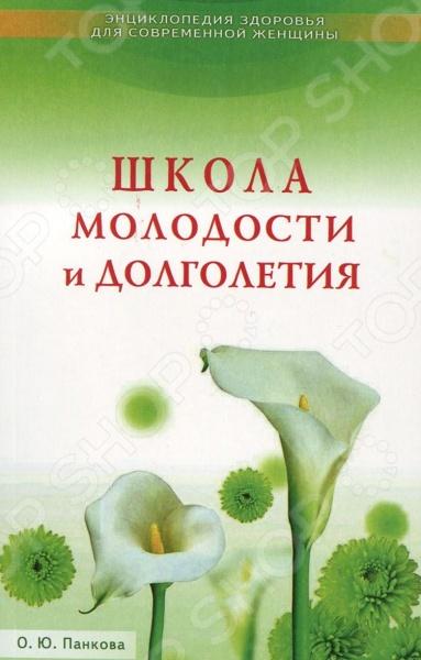 Диля 978-5-4236-0223-9