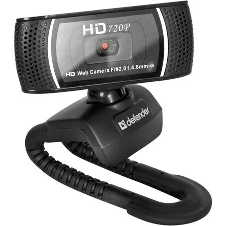 Купить IP-камера Defender G-lens 2597