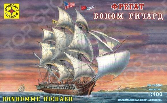 Сборная модель морского судна Моделист фрегат «Боном Ричард» 20893