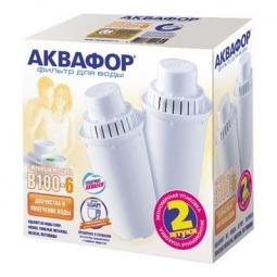 Купить Набор картриджей к фильтрам для воды Аквафор B100-6