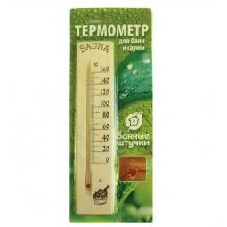 фото Термометр для бани и сауны Банные штучки «SAUNA классика»