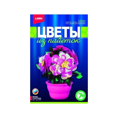 Купить Набор для рукоделия Lori «Цветы из пайеток. Яркие георгины»