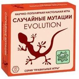 Купить Игра карточная Правильные игры «Эволюция. Случайные мутации»