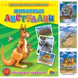 фото Животные Австралии. 16 обучающих карточек
