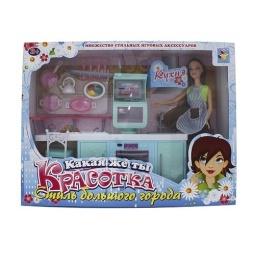 Купить Набор мебели с куклой 1 TOY «Кухня»