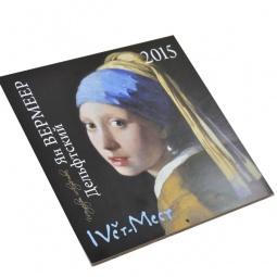 Купить Вермеер. Календарь настенный на 2015 год