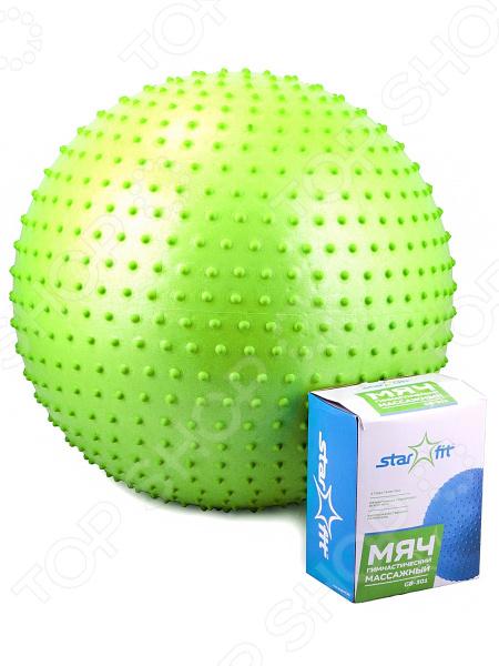Мяч гимнастический Star Fit GB-301Гимнастические мячи. Фитболы<br>Мяч гимнастический Star Fit GB-301 отличное решение для тех, кто предпочитает поддерживать свое тело в тонусе. Упругий мяч выполняет функцию простого, но эффективного спортивного снаряда, ведь с его помощью вы сможете быстро укрепить мышцы рук и плечевого пояса, спины и ног. Классическая круглая форма дополнена рельефной поверхностью, которая обеспечивает улучшенное сцепление даже с гладкой поверхностью. Рельефная поверхность также обеспечивает прекрасный массажный эффект. Снаряд способен выдержать до 200 кг нагрузки, поэтому отлично подойдет для всей семьи. Гимнастический мяч выполнен из прочного и качественного ПВХ, что гарантирует его долговечность, прочность и эластичность. Этот материал гипоаллергенный и нетоксичный, поэтому не будет вызывать аллергических реакций и дискомфорта. Мяч оснащен специальной системой антивзрыв для вашей безопасности. Яркий гимнастический мяч также может использоваться в качестве спортивного снаряда при выполнении различных лечебных упражнений. Мячик отлично подойдет:  для реабилитации после травм и операций;  быстрого восстановления активности и подвижности тела после перенесенного инсульта;  стимуляции и расслабления мышечных тканей;  улучшения кровообращения. Такой гимнастический снаряд также будет незаменим при выполнении упражнений для лечения и профилактики сколиоза, заболеваний опорно-двигательного аппарата. Внимание! Перед использованием проконсультируйтесь с врачом.<br>