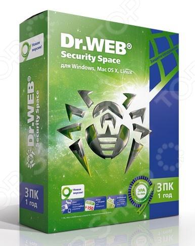 фото Антивирусное программное обеспечение Dr.Web Security Space Pro. 3 ПК, 1 год, Антивирусное ПО